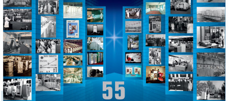 55 лет Красноярскому заводу холодильников «Бирюса»